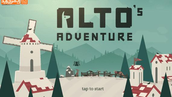 بازی ماجراجویانه Alto's Adventure برای آیفون