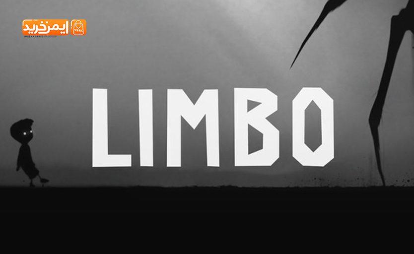 بازی معمایی Limbo برای آیفون