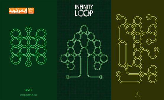 بازی معمایی Infinity Loop برای آیفون
