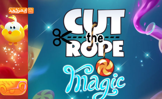 بازی Cut the Rope Magic برای آیفون