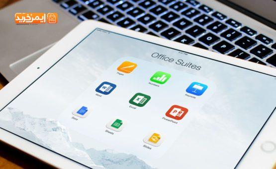 با OfficeSuite PRO آفیس را در آیفون تجربه کنید