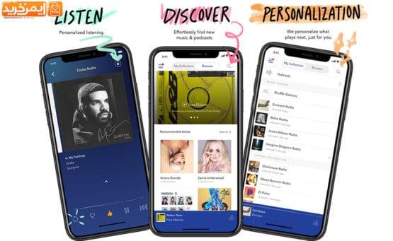 جعبه موسیقی Pandora برای آیفون
