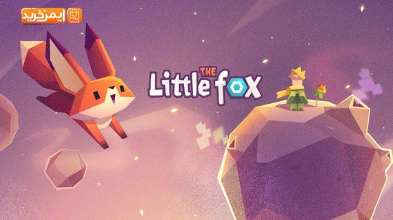 بازی ماجراجویی The Little Fox برای آیفون