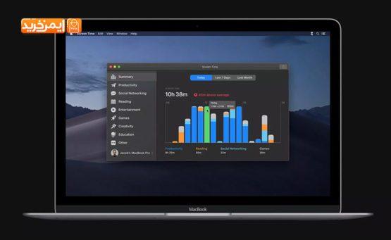 قابلیت های جدید macOS 10.15