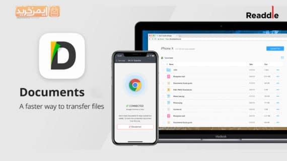 مدیریت فایل ها با Documents در iPhone
