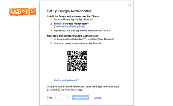 Google Authenticatar