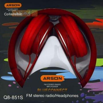 هدفون بی سیم Arson مدل Q8-851s2