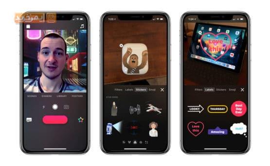 ویرایش عکس و فیلم با Clips در iPhone