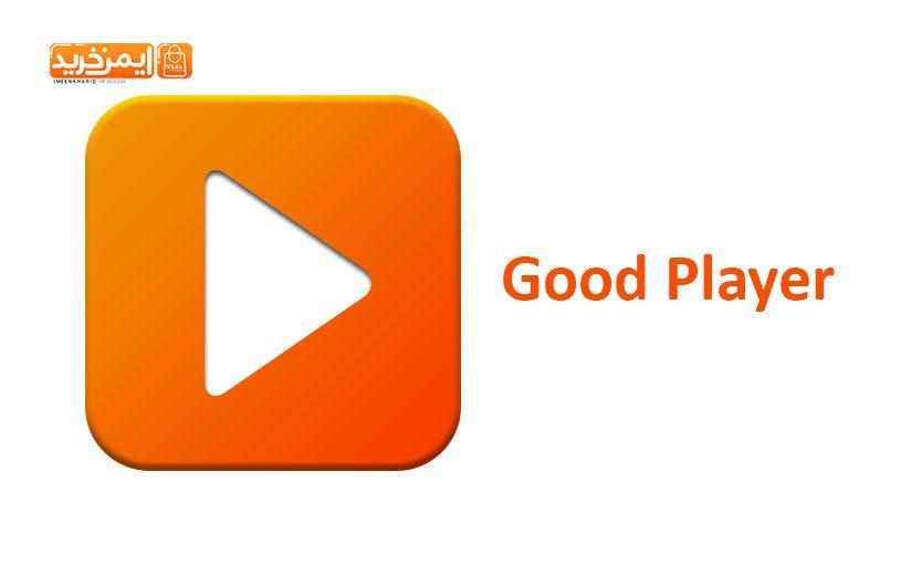نرم افزار پخش GoodPlayer برای آیفون
