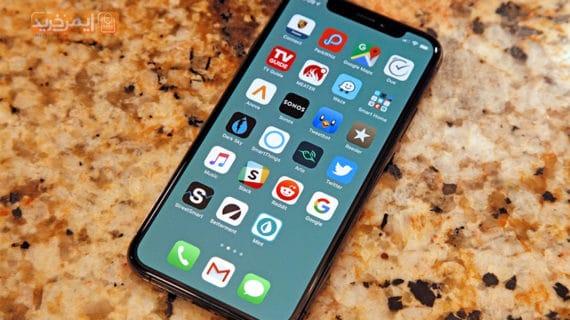 ۱۰ اپلیکیشن اختصاصی iOS را بشناسید