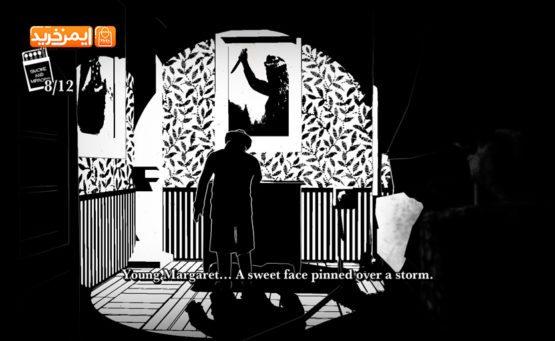 بازی ترسناک White Night برای آیفون