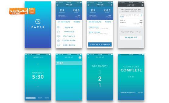 نرم افزار گام شمار Pacer برای iPhone