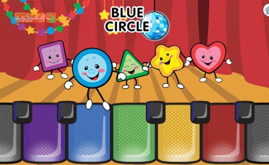 Laugh & Learn™ Shapes & Colors در گوشی آیفون کودک رنگ و اشکال را می آموزد