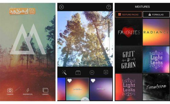 10 اپلیکیشن اختصاصی iOS را بشناسید