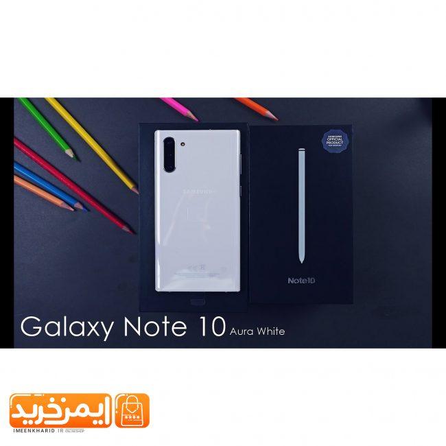 گوشی سامسونگ Note 10 پلاس حافظه 256 گیگابایت
