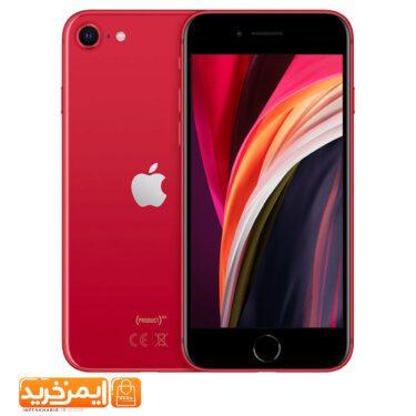 آیفون SE 2020 | iphone SE حافظه 256 گیگابایت