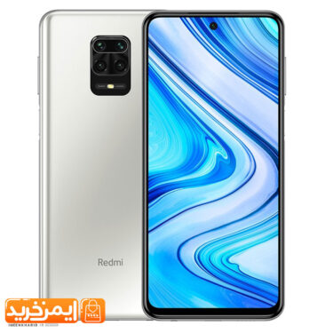 گوشی شیائومی redmi note 9s