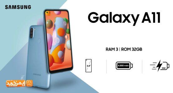مشخصات گوشی Samsung A11