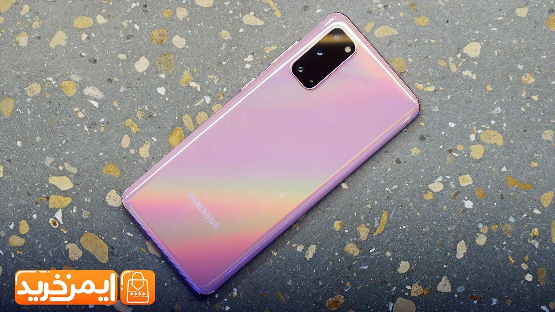 گوشی موبایل سامسونگ Galaxy S20 Plus