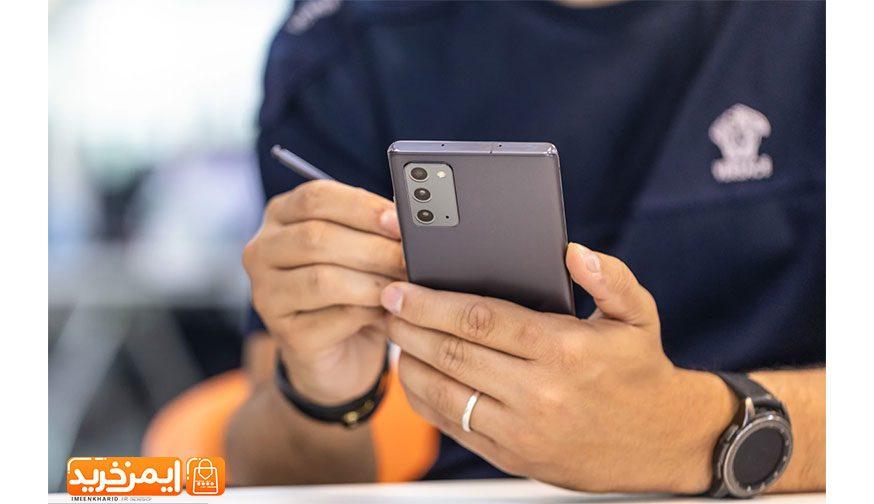 سامسونگ Galaxy Note 20