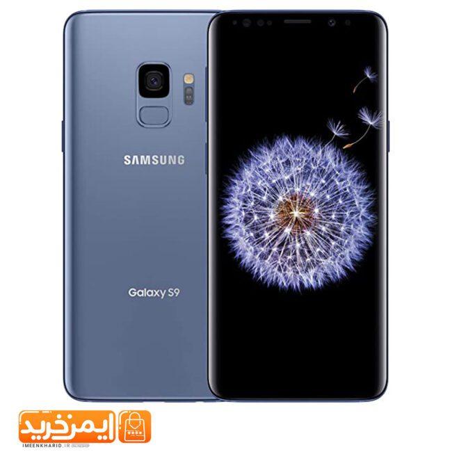 گوشی سامسونگ AGALAXY S9