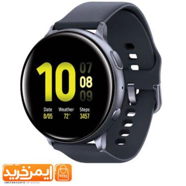 ساعت هوشمند سامسونگ Galaxy Watch Active2 | ساعت هوشمند سامسونگ اکتیو 2