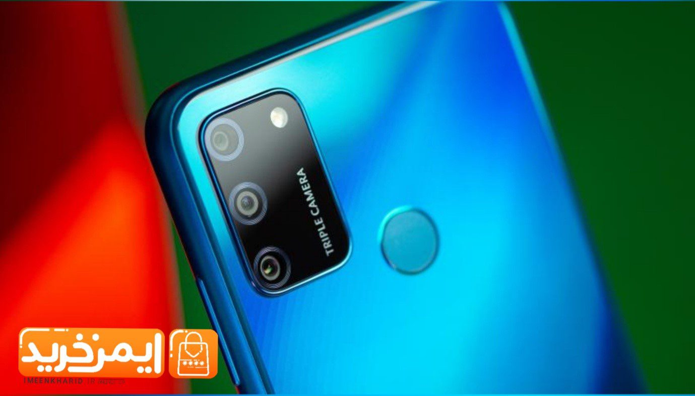 honor 9a mobile