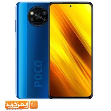 گوشی موبایل شیائومی (POCO X3 (NFC ظرفیت 128 گیگابایت
