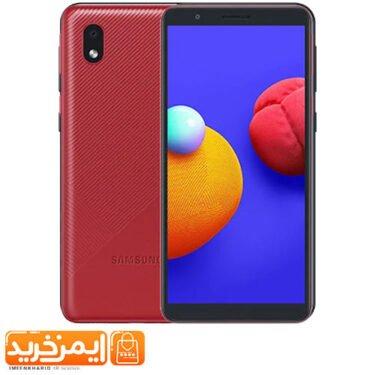 گوشی موبایل سامسونگ Galaxy A01 Core دو سیم کارت ظرفیت 16 گیگابایت