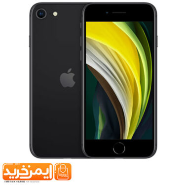آیفون SE 2020 | iphone SE با حافظه 128 گیگابایت