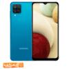 گوشی موبایل سامسونگ Galaxy A12 رنگ آبی