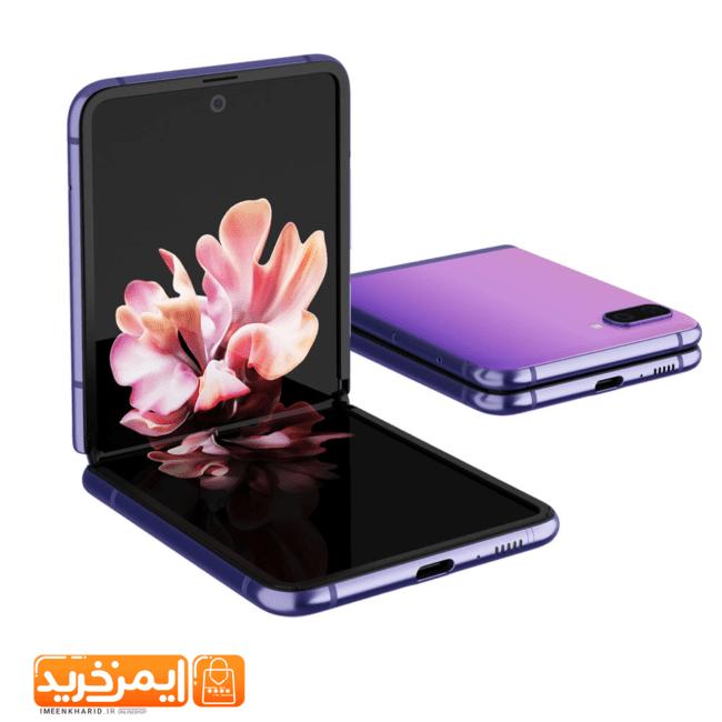 گوشی موبایل سامسونگ Galaxy Z Flip حافظه 256 گیگابایت