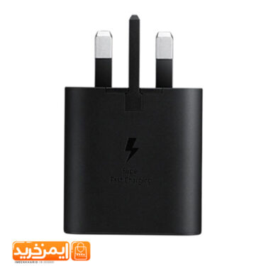 SAMSUNG S21 ULTRA SUPER FAST CHARGER
