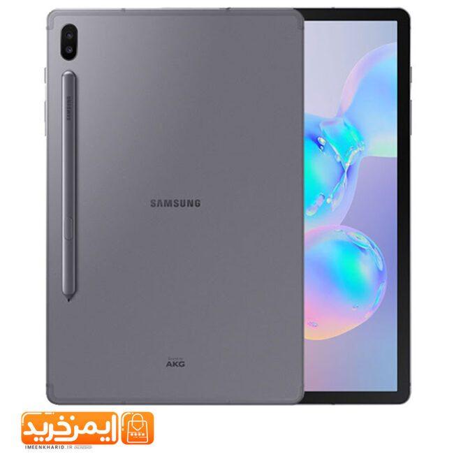تبلت سامسونگ (T865) GALAXY TAB S6 ظرفیت 128 گیگابایت