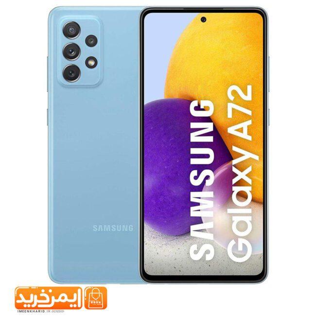 گوشی موبایل سامسونگ A72 دو سیمکارت ظرفیت 128 گیگابایت و رم 8 گیگابایت