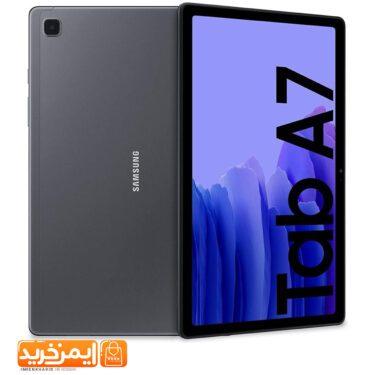 تبلت سامسونگ Galaxy Tab A7 -T505 ظرفیت 32 گیگابایت