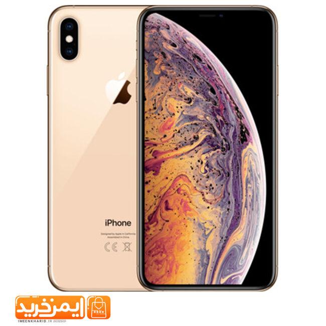 iphone xs max stock