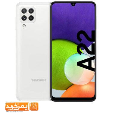 گوشی موبایل سامسونگ مدل Galaxy A22 4G دو سیم کارت ظرفیت 64 گیگابایت و رم 4 گیگابایت